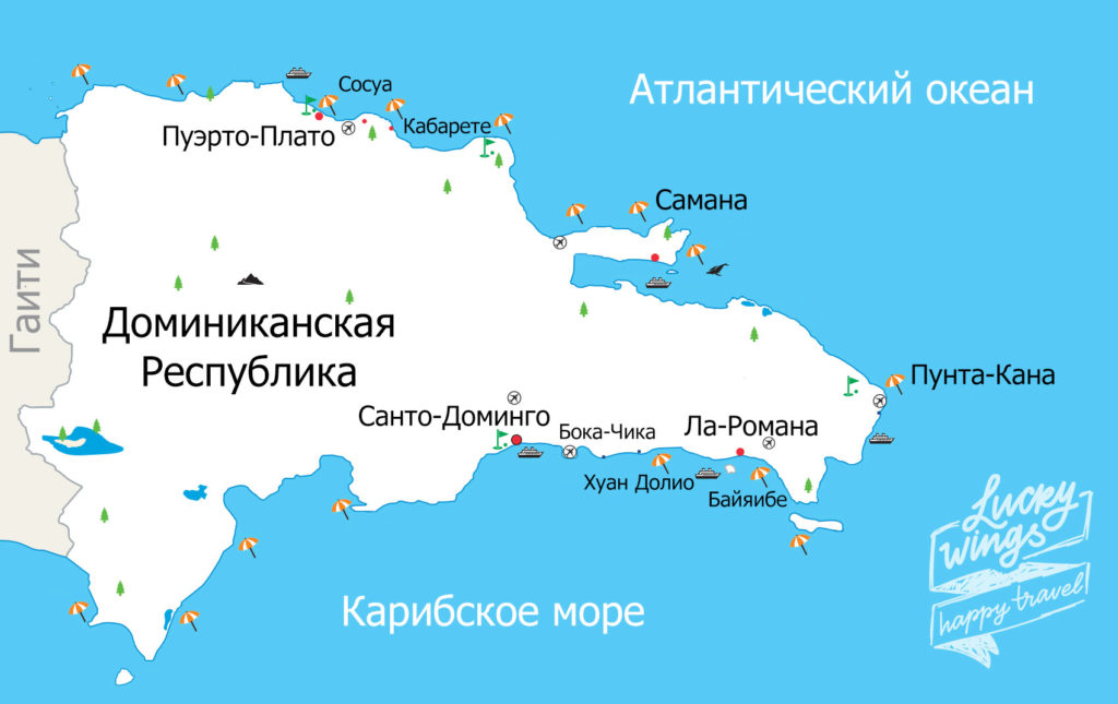 Карта популярных курортов Доминиканы. Где лучше