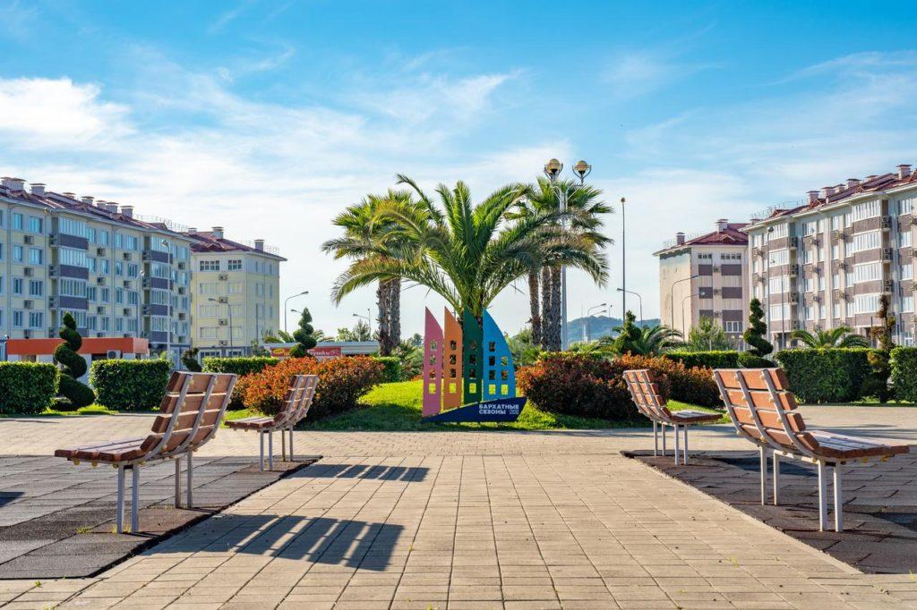 Курортный отель Бархатные сезоны Сочи
