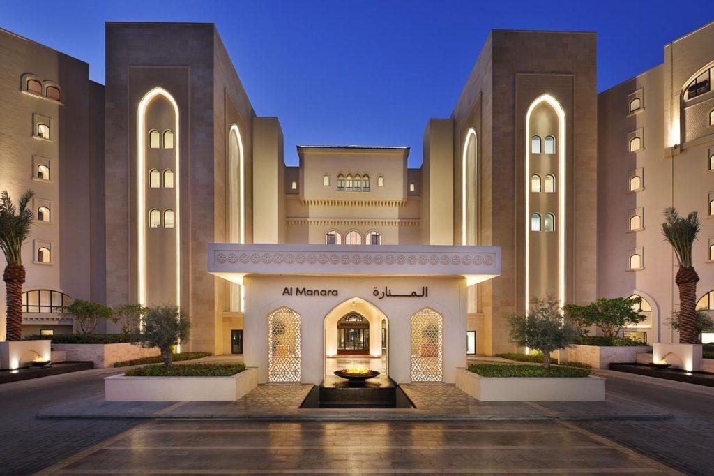 Отель Al Manara Luxury Collection