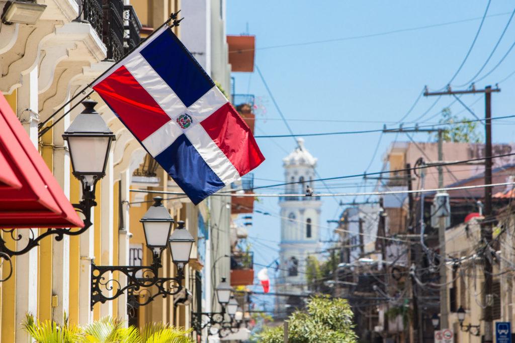 Последние новости открытия Доминиканы
