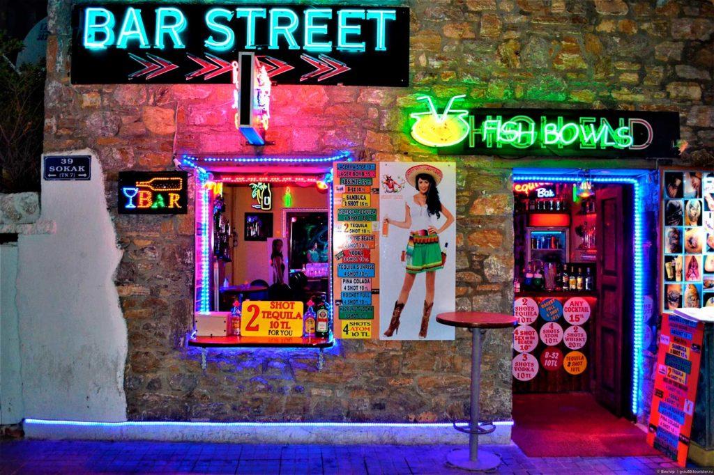 Бар стрит в Мармарисе